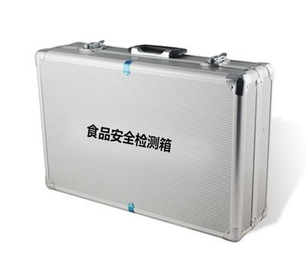 Food Safety Testing Box