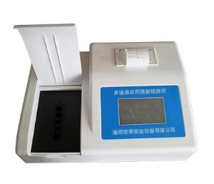 Multi-channel pesticide residue detector